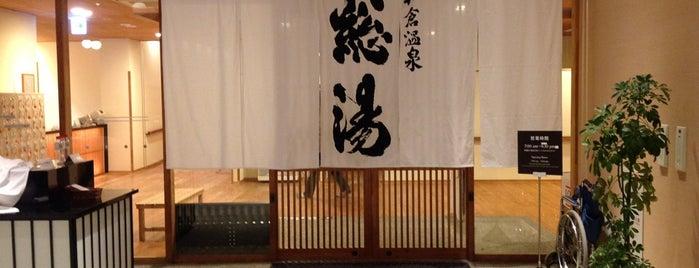 和倉温泉 総湯 is one of Kanaさんのお気に入りスポット.