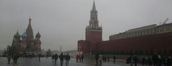 Red Square is one of Oldum...