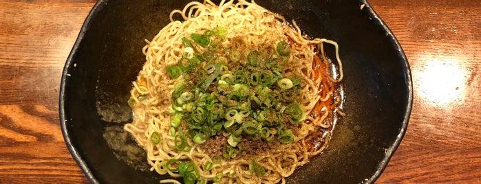 King-ken is one of 汁なし担々麺.