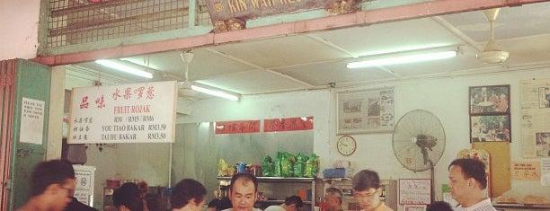 Restoran Kin Wah 锦华餐室 is one of JB.