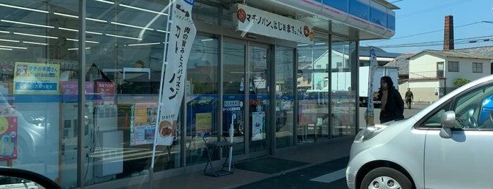 ローソン 三豊豊中町店 is one of Lugares favoritos de fantasista_7.