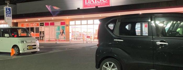 ザ・ダイソー イオン観音寺ショッピングセンター店 is one of fantasista_7さんのお気に入りスポット.