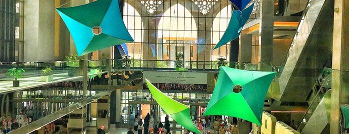 KSAU-HS Convention Center is one of Lieux qui ont plu à Yazeed.