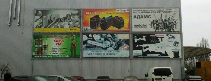 Ринок «Краснодонцiв» is one of Posti che sono piaciuti a Максим.