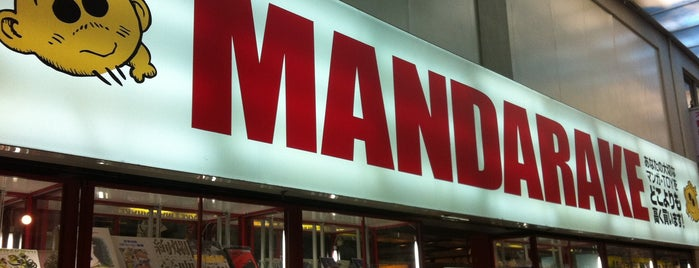 Mandarake is one of Locais curtidos por Roman.