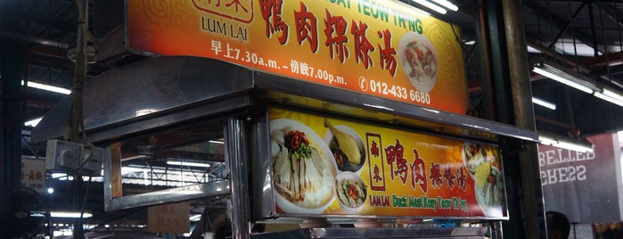 Lum Lai Duck Meat Koay Teow Th'ng (南来鸭肉粿条汤) is one of MAC 님이 좋아한 장소.