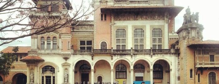Catavento Cultural e Educacional is one of Museus em SP.