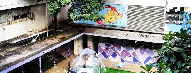 Escola de Arquitetura da UFMG is one of Beagá.