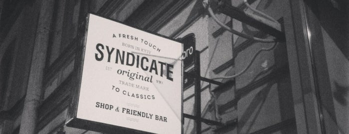 SYNDICATE shop&bar is one of мейби.
