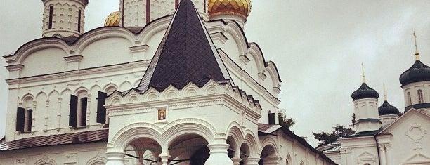 Ипатьевский монастырь is one of Russia10.