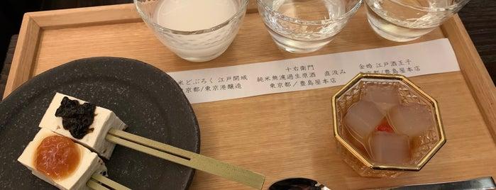 Honeymoon in Japan Recommendations