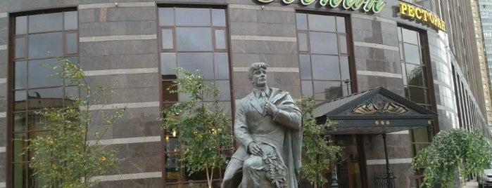 Ресторан «Есенин» is one of สถานที่ที่ Hookah by ถูกใจ.