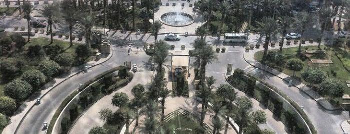 Kingdom Tower is one of Riyadh Outdoors.