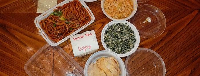 You Garden Xiao Long Bao is one of Soup Dumplings.