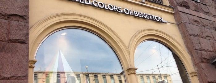 United Colors of Benetton is one of Roman : понравившиеся места.