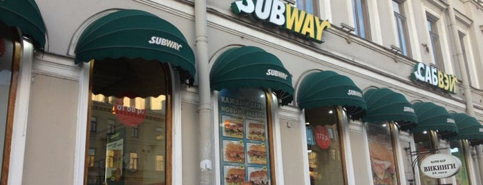 SUBWAY is one of Lieux qui ont plu à Elena.