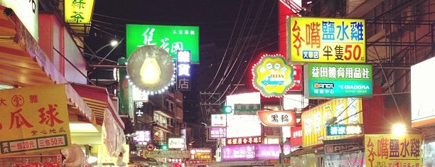 Fengjia Night Market is one of Things to do - Taichung, Taiwan.