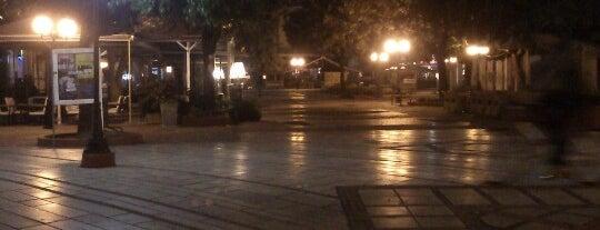 Πλατεία Εθνικής Αντιστάσεως is one of Amazing Epirus.
