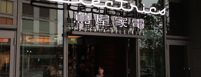 Tsutaya Electrics is one of Lugares favoritos de ZN.