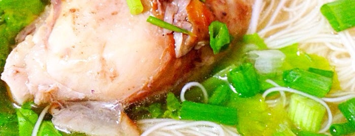 กรหมี่ไก่ is one of ตะลอนชิม.