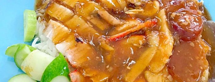 ข้าวหมูแดง สีมรกต is one of ตะลอนชิม.
