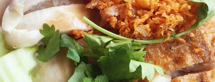 ข้าวมันไก่โกจง ปราณบุรี is one of ตะลอนชิม.