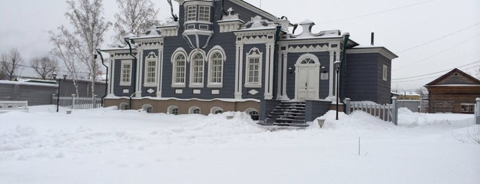 Trubetskoy Manor House is one of Россия.