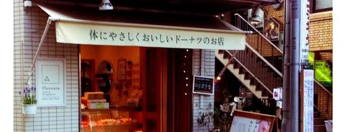 floresta 祖師谷大蔵駅前店 is one of 日本.