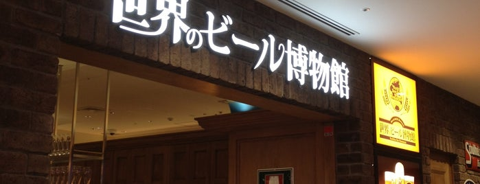 World Beer Museum is one of ビアパブ(大阪).