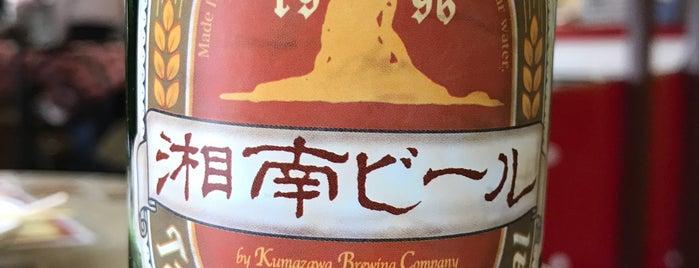腸詰屋(アルカマックカフェ) is one of 思い出し系.