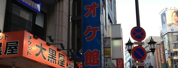 カラオケ館 六本木店 is one of Nightlife (Asia).