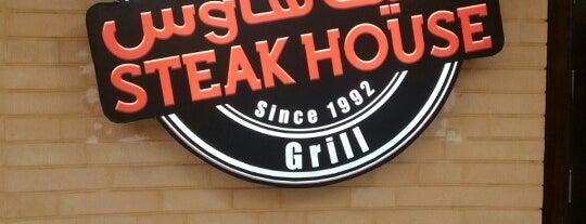 Steak House is one of Posti che sono piaciuti a Dania.