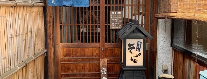 手打ちそば屋 かんだた is one of Hidekiさんの保存済みスポット.