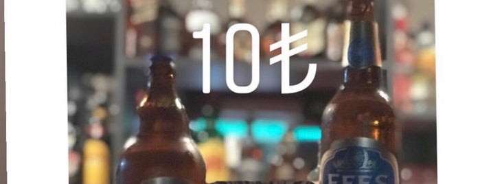 Hiç Pub is one of trauMさんのお気に入りスポット.