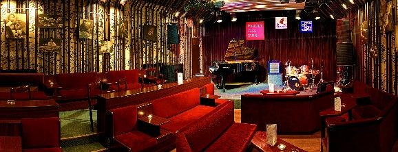 Reduta Jazz Club is one of Praga.