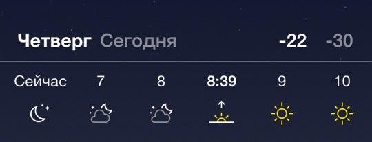самого ноИдобрЕйшего утра 👼 is one of МОЕ.