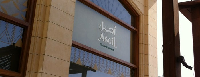 Aseil is one of Jeddah.