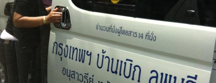 K.O. Van Station@lopburi is one of ลพบุรี สระบุรี.