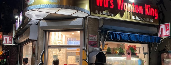 Wu's Wonton King is one of NY.