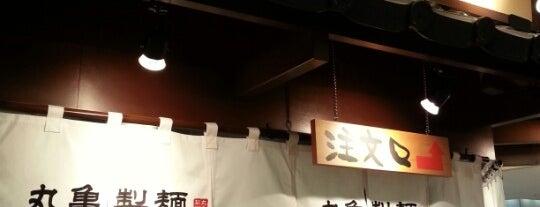 丸亀製麺 ウイングベイ小樽店 is one of สถานที่ที่ Yasufumi ถูกใจ.