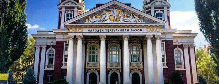 """Народен театър """"Иван Вазов"""" (I is one of สถานที่ที่ Juanxito ถูกใจ."""