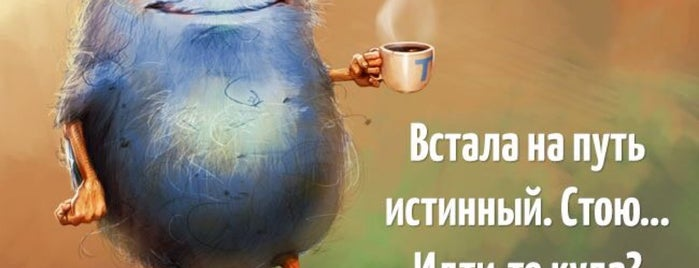 Экспедиция В Будущее is one of Posti che sono piaciuti a Tango 🏃🏾♂️.