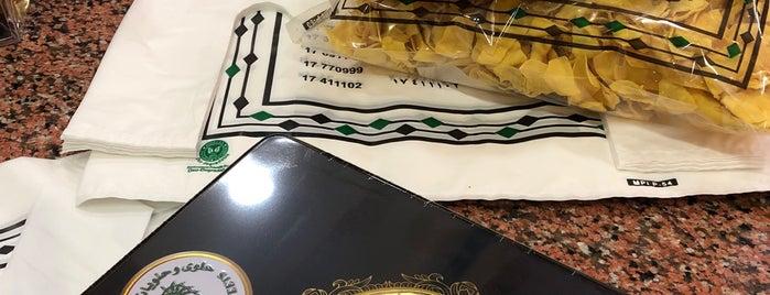 حلوى و حلويات الخلود is one of Bahrain - The Pearl Of The Gulf.