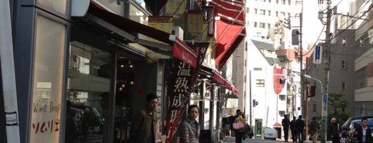 L'Atelier du pain is one of Tokyo.
