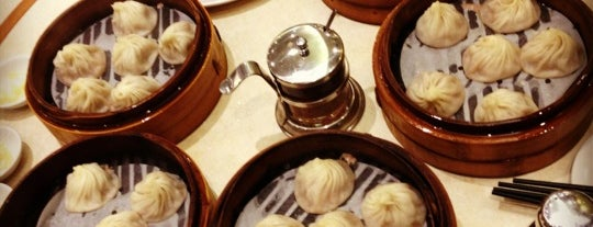 Ding Tai Fung Shanghai Dim Sum 鼎泰豐 is one of Shanghainese Food.