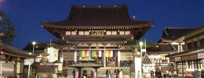 Kawasaki Daishi is one of Lugares favoritos de Masahiro.