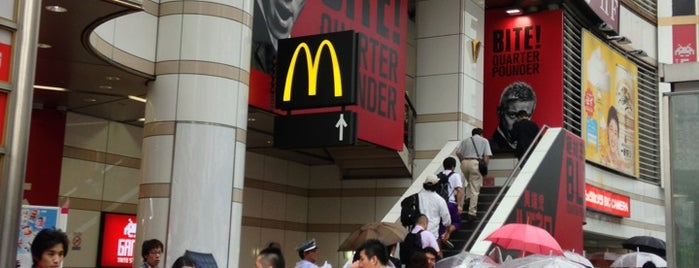 McDonald's is one of Lugares favoritos de Safira.