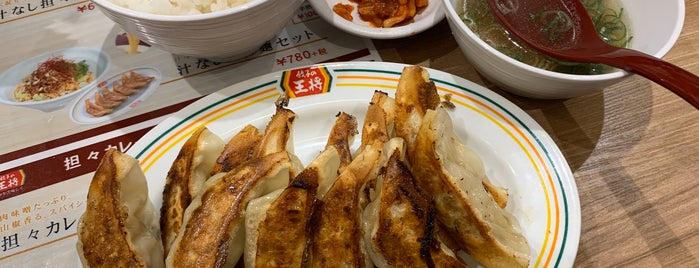 Gyoza Ohsho Express is one of Best in Tokyo.