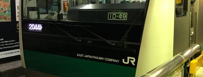 JR Platforms 1-2 is one of Sigeki: сохраненные места.