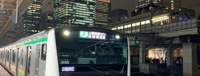 東海道本線・東北本線 0kmポスト is one of 東京行ったら|東京駅.